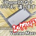 gearbest Vernee Mars