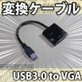 1110 MAIYU TECH USB3.0 to VGA