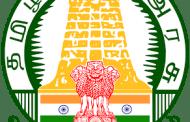 தமிழக சுகாதாரத்துறையில் வேலை வாய்ப்பு!!