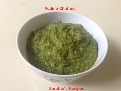 புதினா சட்னி / Pudina Chutney
