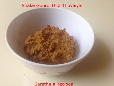 புடலங்காய் தோல் துவையல் / Snake Gourd Thuvaiyal