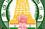 ராமநாதபுரம்  ஐஏஎஸ். அகாதெமியில்  குரூப்.2 பணிக்கான மாதிரித்தேர்வு!!