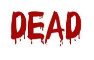 ராமநாதபுரம் அரசு மருத்துவமனையில் கடந்த 27 நாள்களில் 45 பேர் உயிரிழப்பு!!