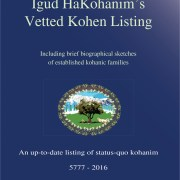 Vetted Kohanim cover.indd