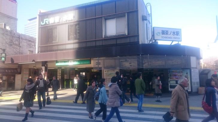 JR中央線御茶ノ水駅