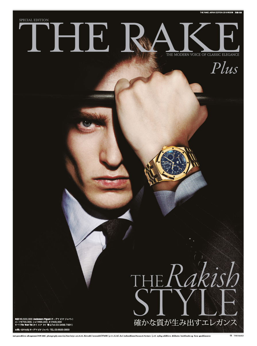 The Rake Japan  KEN YOSHIMURA HAIR