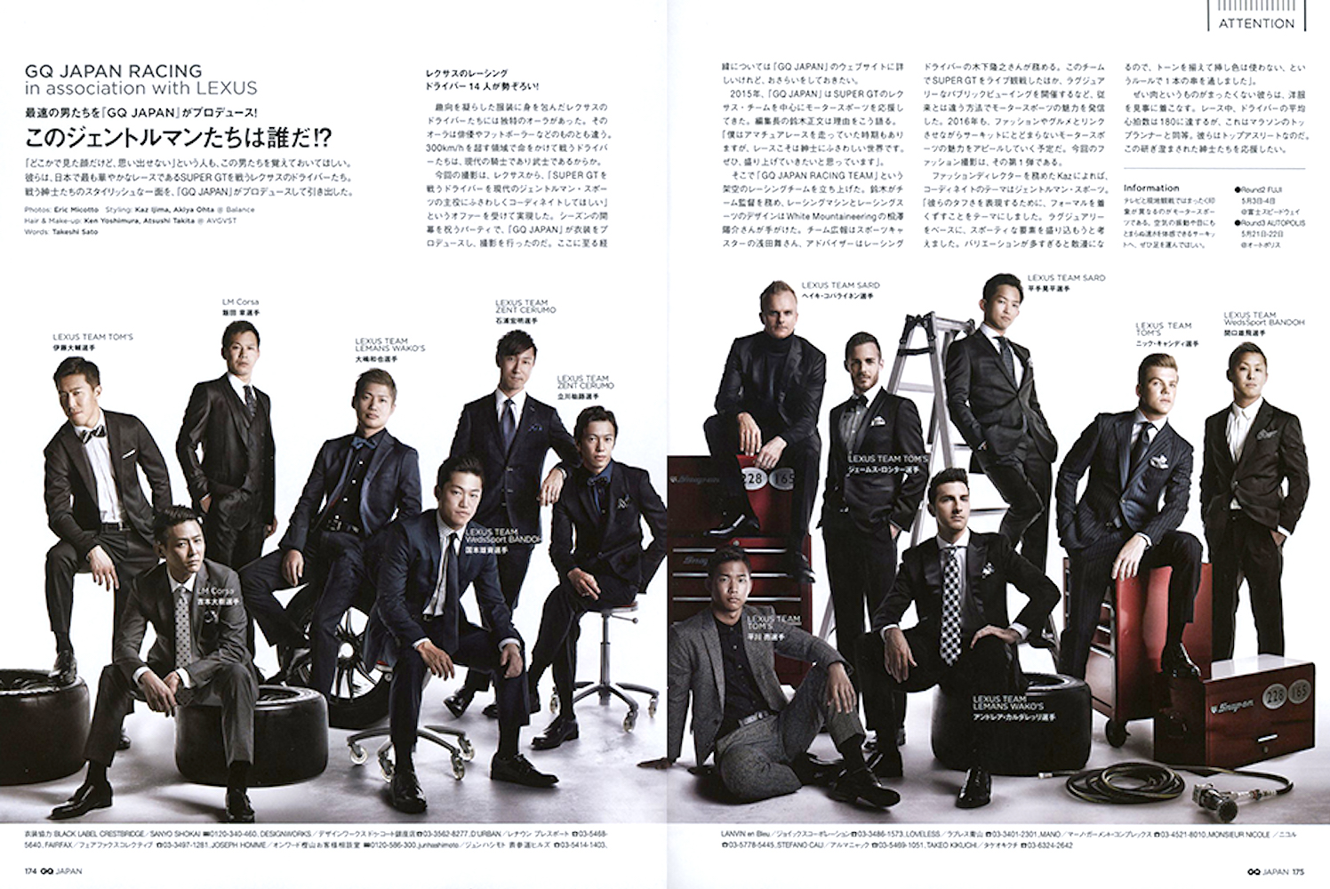GQ Japan  KEN YOSHIMURA HAIR