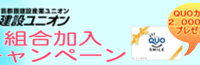kakudai2015