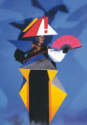 """Grace Jones in a maternity dress"", designed by Jean-Paul Goude and Antonio Lopez, 1979 © Jean-Paul Goude"