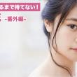 wpid-keyaki46_52_main_img.png