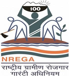 National_Rural_Employment_Guarantee_Act_NREGA_logo