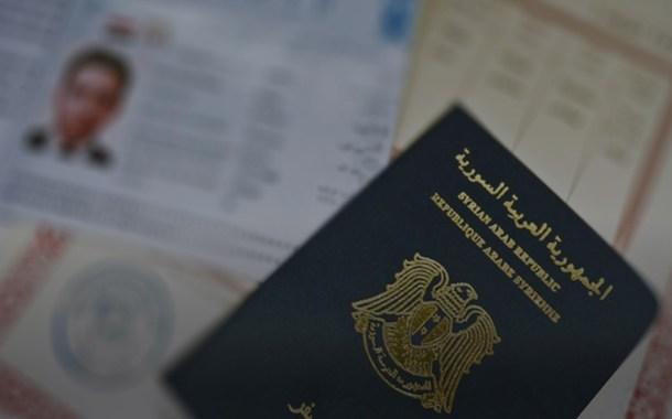 محطة إصدار جوازات جديدة في القنصلية السورية في القاهرة