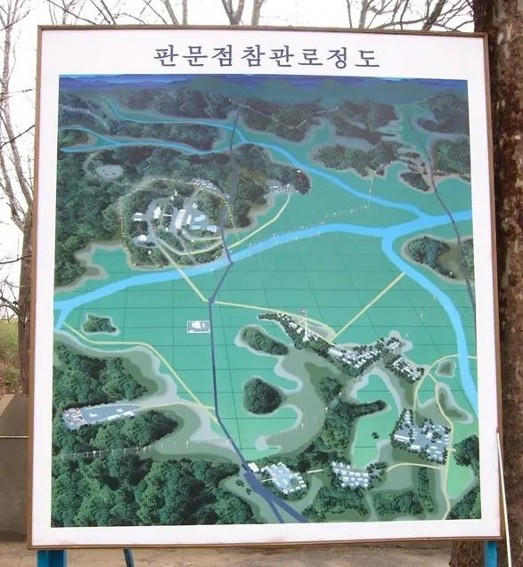 007_Korean Demilitarized Zone