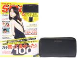 smart (スマート) 2017年 02月号 《付録》 SHIPS JET BLUE 上質レザー製 本格長財布