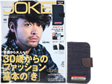 Men's JOKER (メンズ ジョーカー) 2016年 10月号 《付録》 オロビアンコ デニム&レザー製 スマホケース