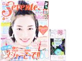 SEVENTEEN (セブンティーン) 2017年 06月号 《付録》 レノア ハピネス アロマジュエル