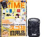 DIME (ダイム) 2017年 09月号 《付録》 ポケモン2WAYオリジナルポーチ!