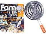 fam Autumn Issue 2017 《付録》 Coleman バーナー&焚き火用 ホットプレート