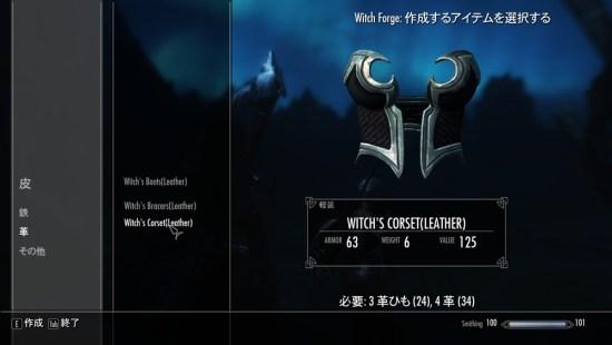 wotw6