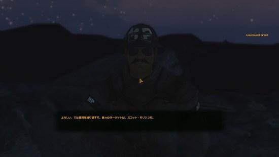 Deserters-Fortress7