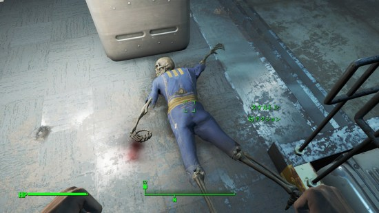 fallout4-review-1-19