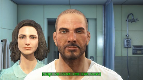 fallout4-review-1-3
