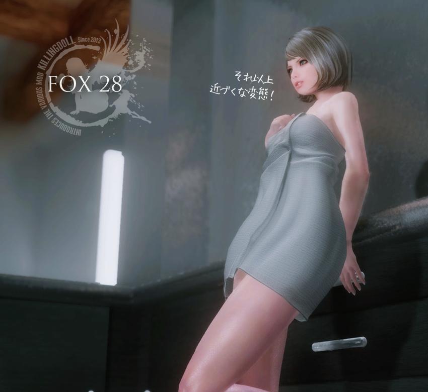 fox28-skyrim