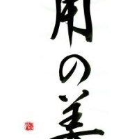 Yo No Bi - Finally Finding Zen in My Almost-Every-Day #Hobonichi