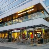 マクドナルド・中野セントラルパーク店