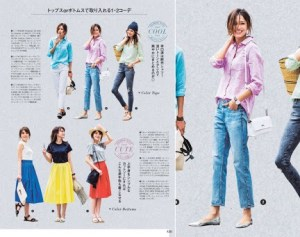 http://balance-style.jp/times/tokushuu/fashion/160530-4.html