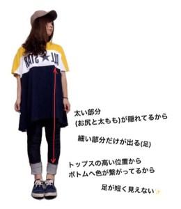 IMG_0608