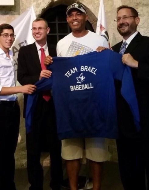 New closer for the Israel National Team.