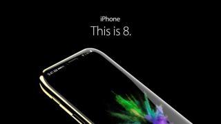iPhone8関連銘柄 注目関連銘柄は?