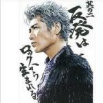 吉川晃司さんが金魚好きをTV番組で語る!