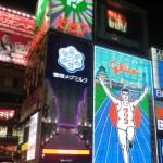 大阪らんちゅう(浜松)の画像と動画 金魚と遊ぶ.com