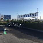 埼玉県観賞魚品評会 加須金魚祭り2016 金魚と遊ぶ.com