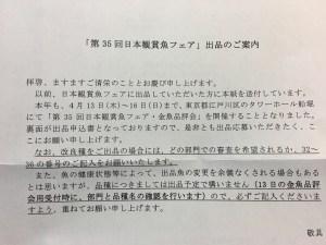 IMG_5042[1]