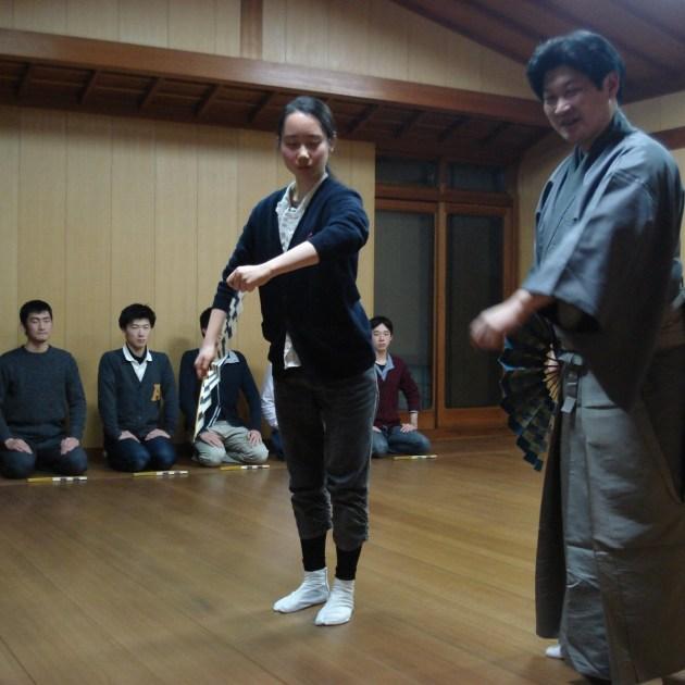 京都大学観世会