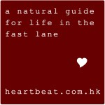 heartbeat-natural-life-box