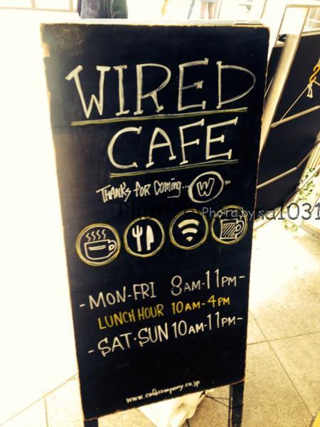 WIRED CAFE五反田