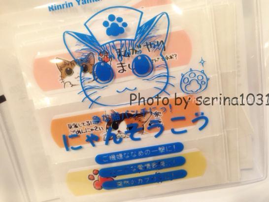 ヒカリエフェリシモ猫部イベント