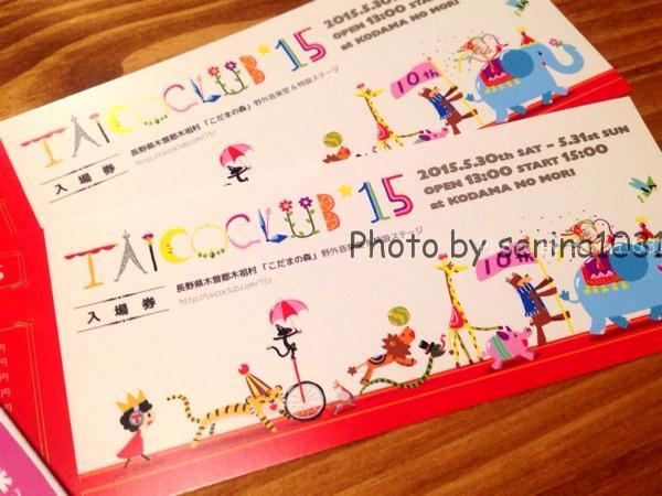 TAICOCLUB2015チケット