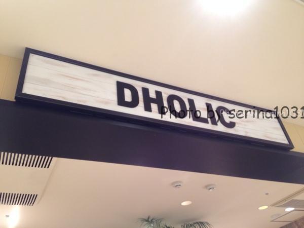 ディーホリック新宿実店舗