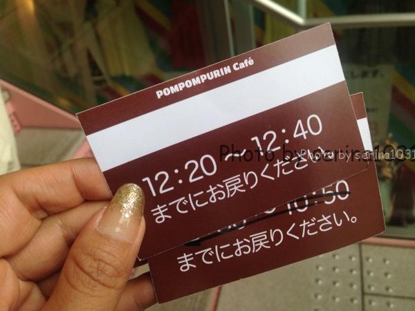 ポムポムプリンカフェ整理券
