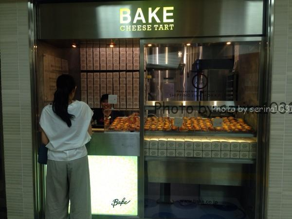 BAKEチーズタルト