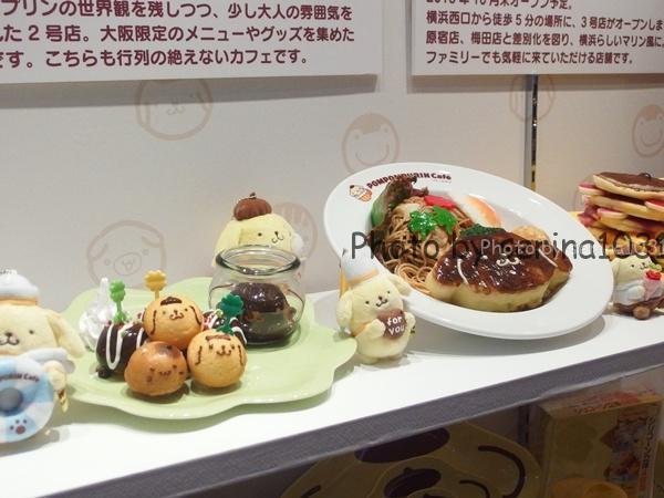 ポムポムプリンカフェ梅田店