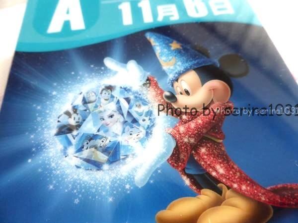ディズニーエキスポジャパン2015チケット