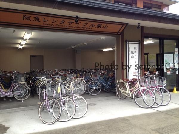 京都嵐山レンタルサイクル