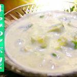 【サタデープラス】はちみつアボカドヨーグルトの作り方レシピ!下腹ぽっこり解消方法!