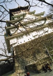 Osaka 2000